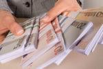 Auch Kapital- und Personengesellschaften können bestraft werden
